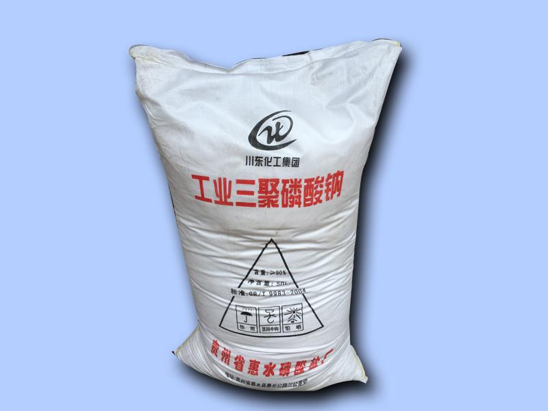 三聚磷酸鈉