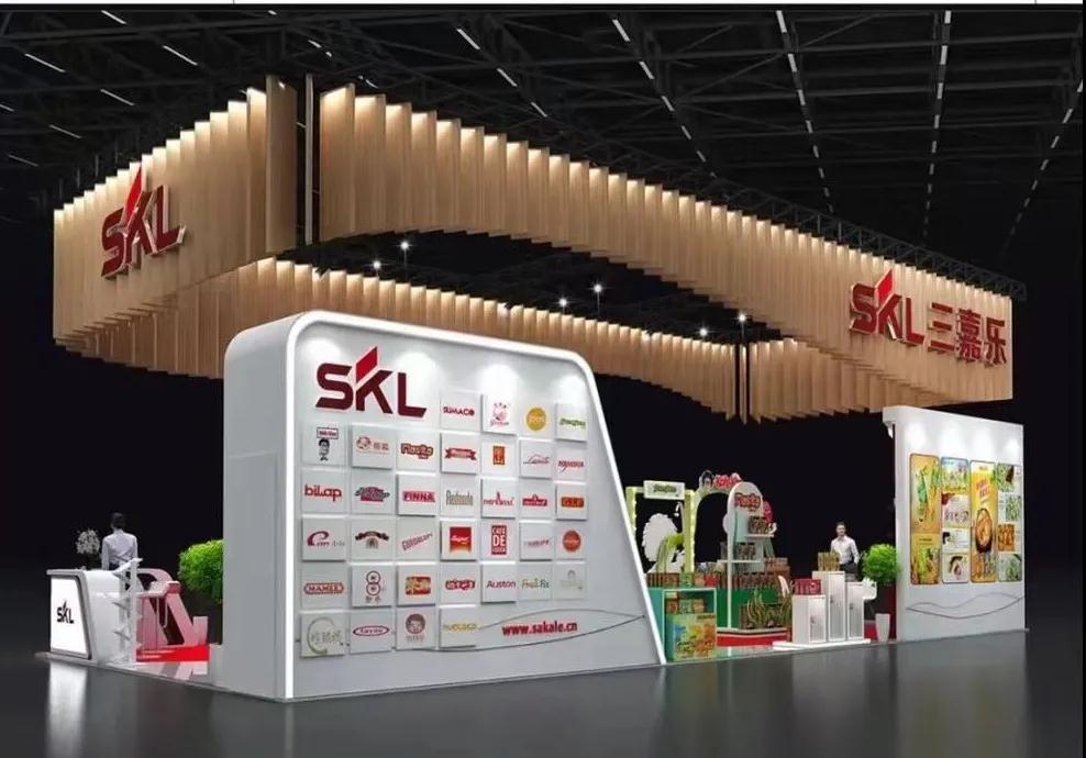 2021年中国国际食品和饮料展览会,三嘉乐恭候您的莅临