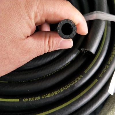 丁腈油管可以輸水或者空氣嗎?