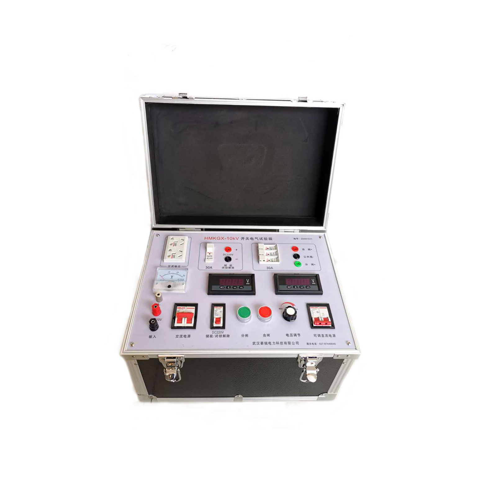 HMKGX-10kV  開關電氣試驗箱