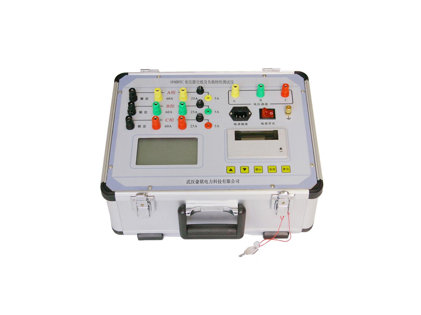 HMBTC變壓器空載及負載特性測試儀