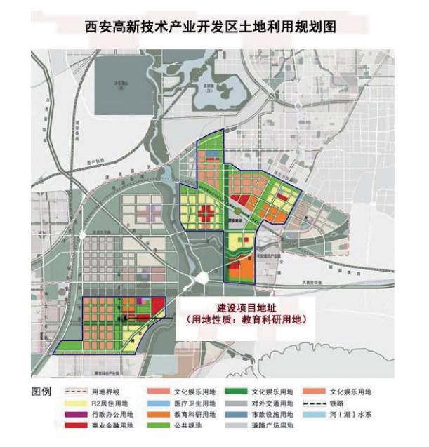 中國科學院地球環境研究所西安地球環境創新研究院項目選址論證報告