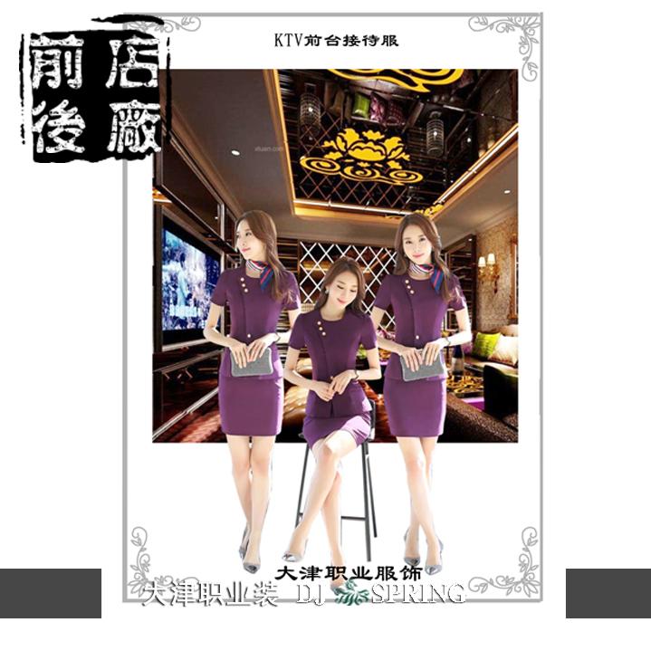 KTV酒吧DJ002