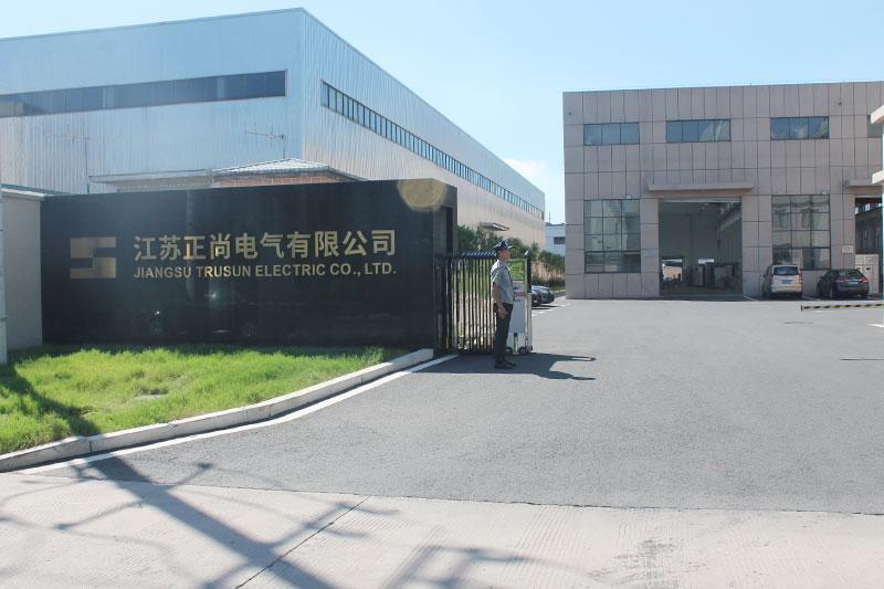 江蘇正尚電氣有限公司