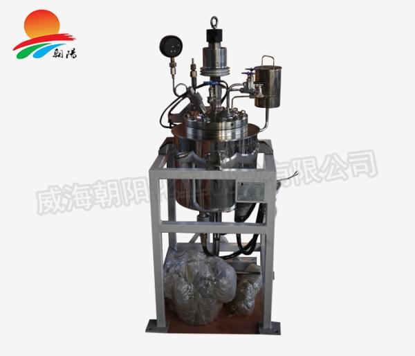5L低壓加氫設備