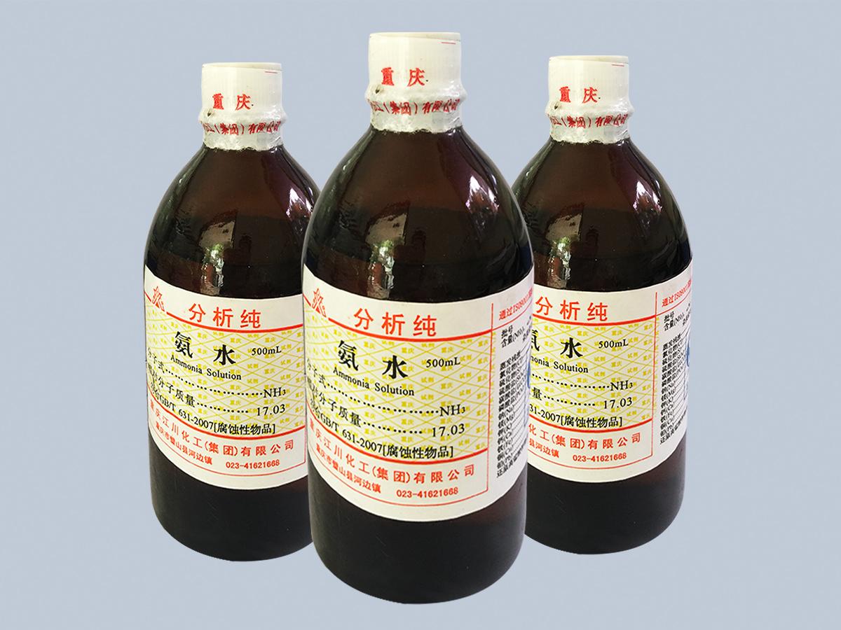 化學試劑氨水
