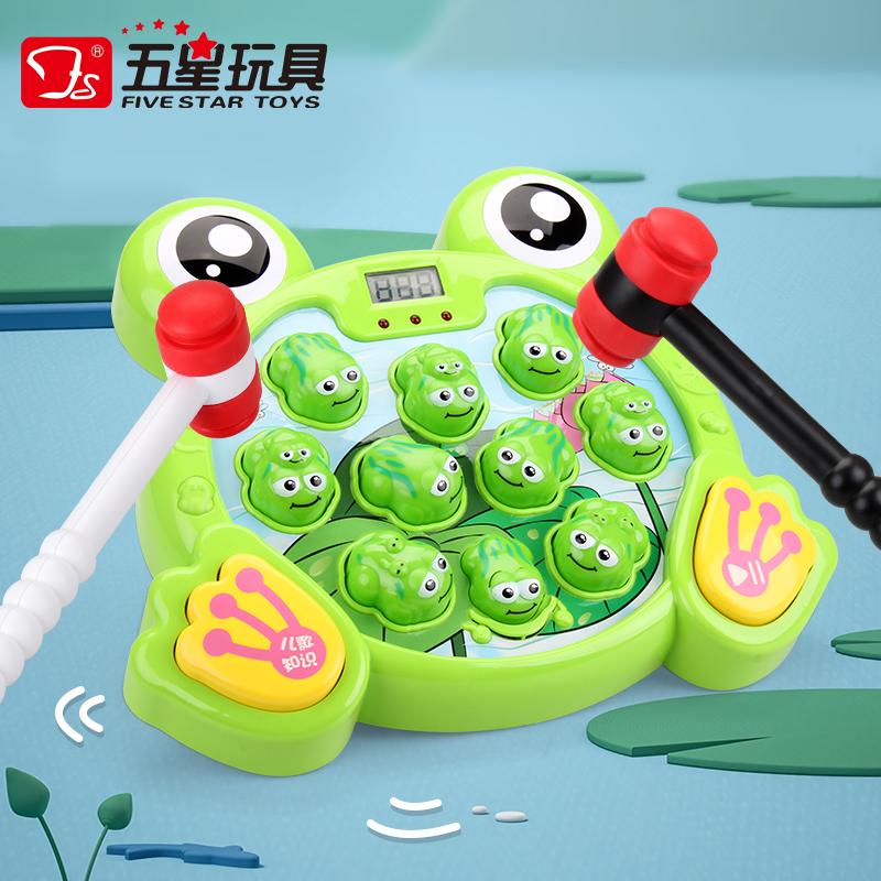 38888 青蛙游戲機