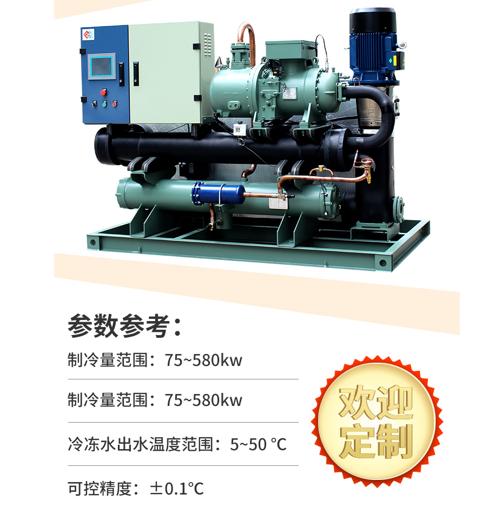 高精度溫控工業冷水機