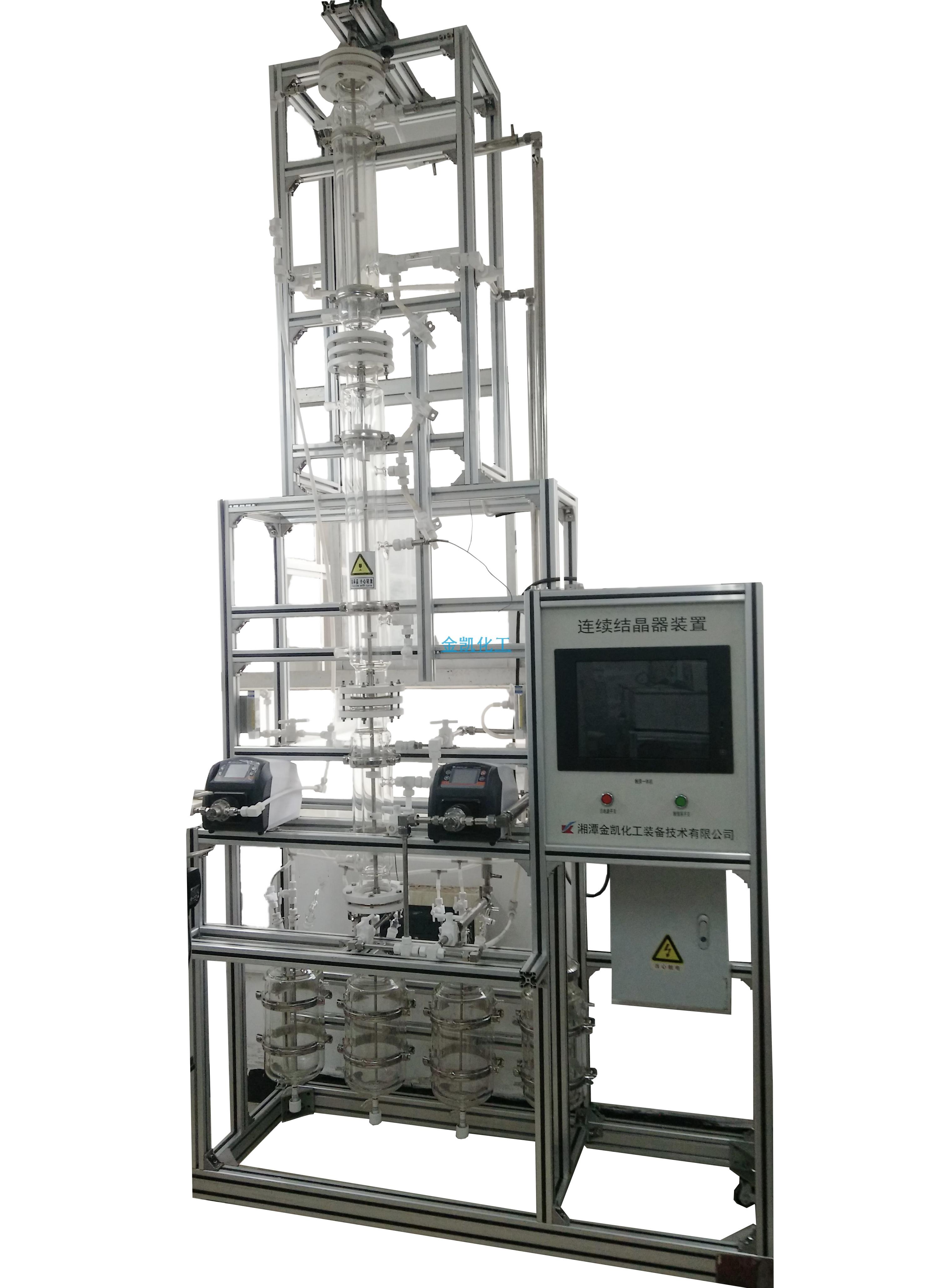 結晶塔實驗裝置