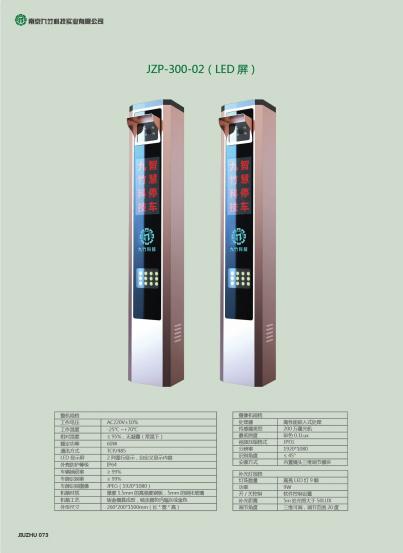 JZP-200-05