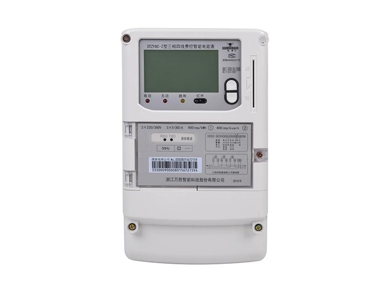 DTZY6C-Z型三相本地费控智能电能表(???CPU卡)