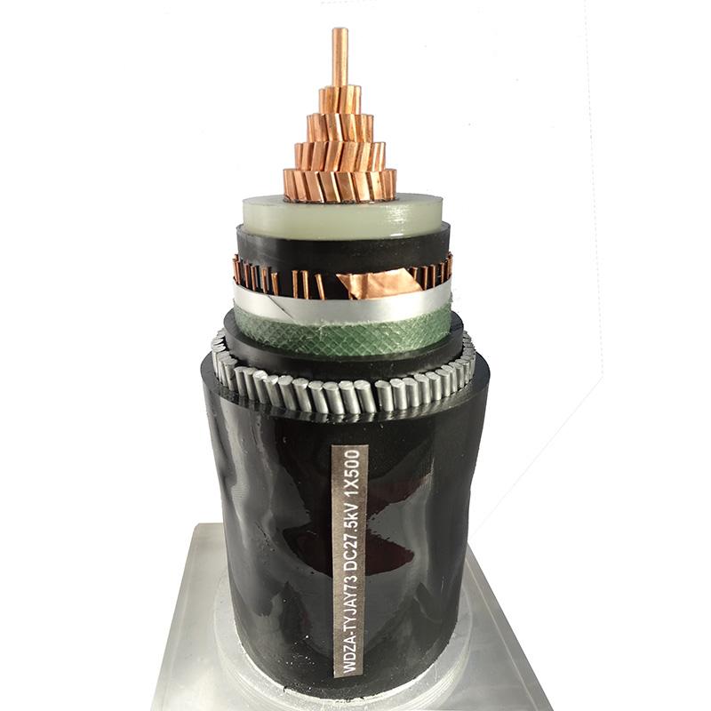 低煙無鹵電纜