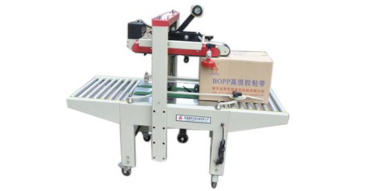 FXJ-6050自動封箱機