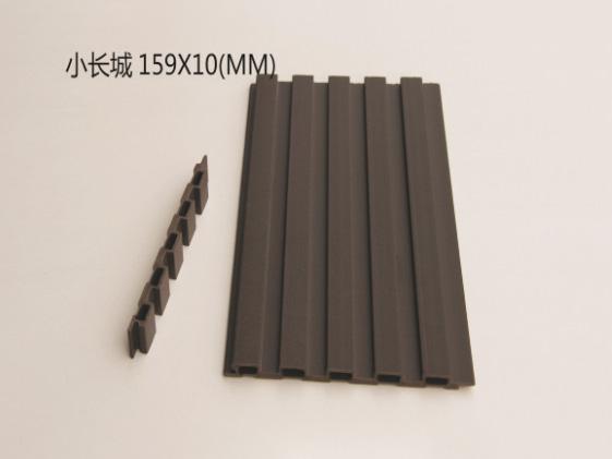 小長城159x10(mm)