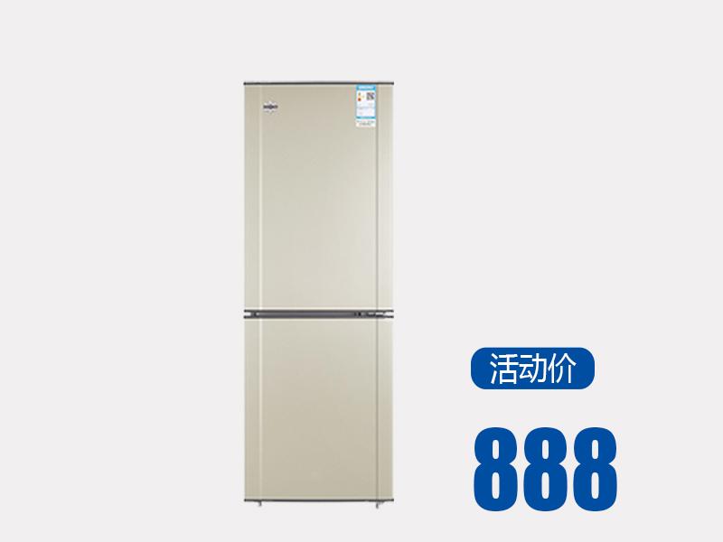 152L節能兩門冰箱