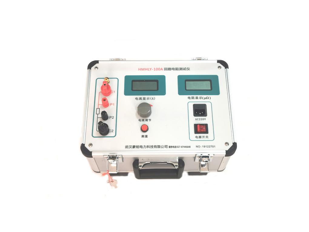 HMHLY-100A回路電阻測試儀