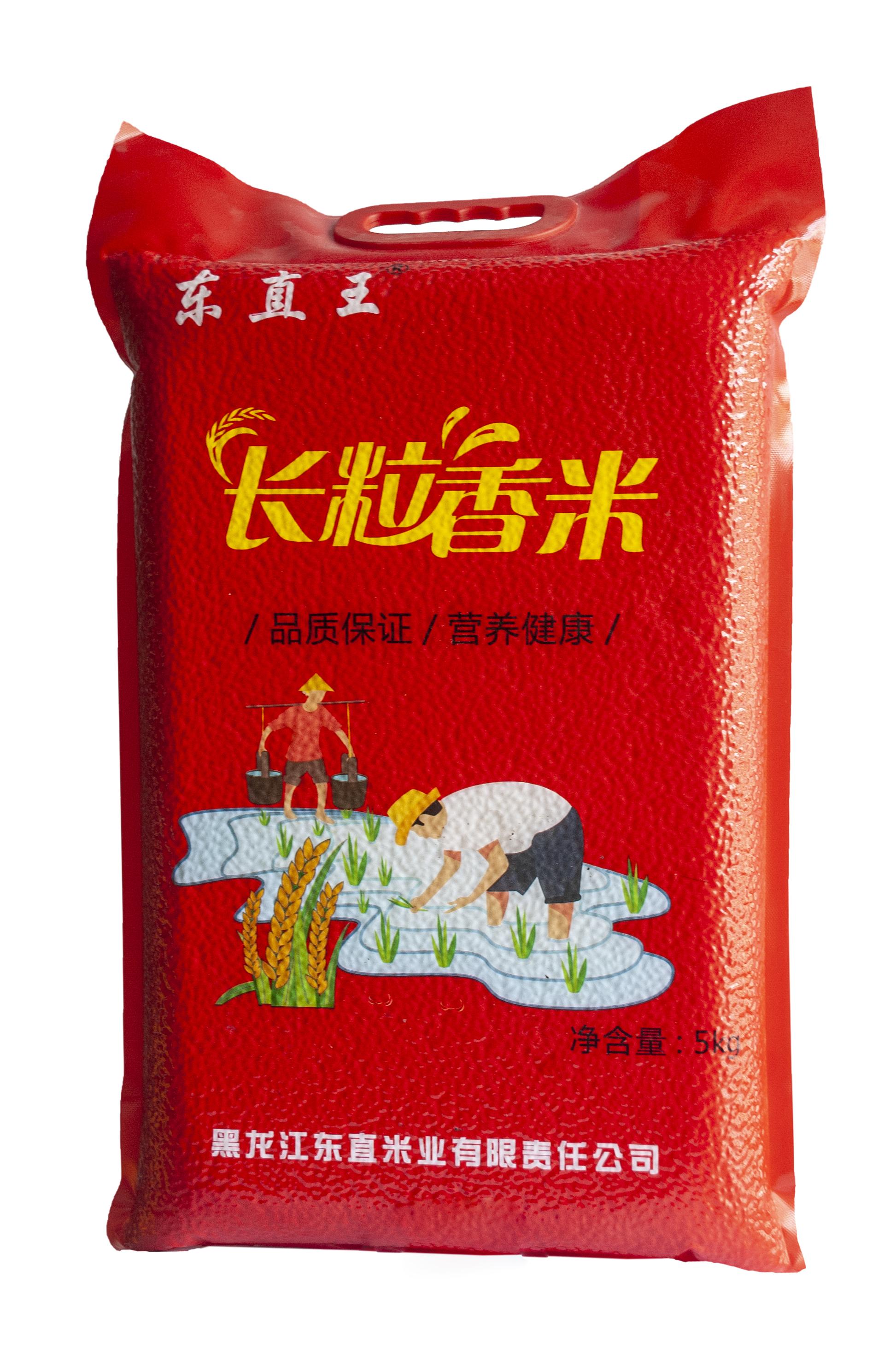 东直王长粒香米