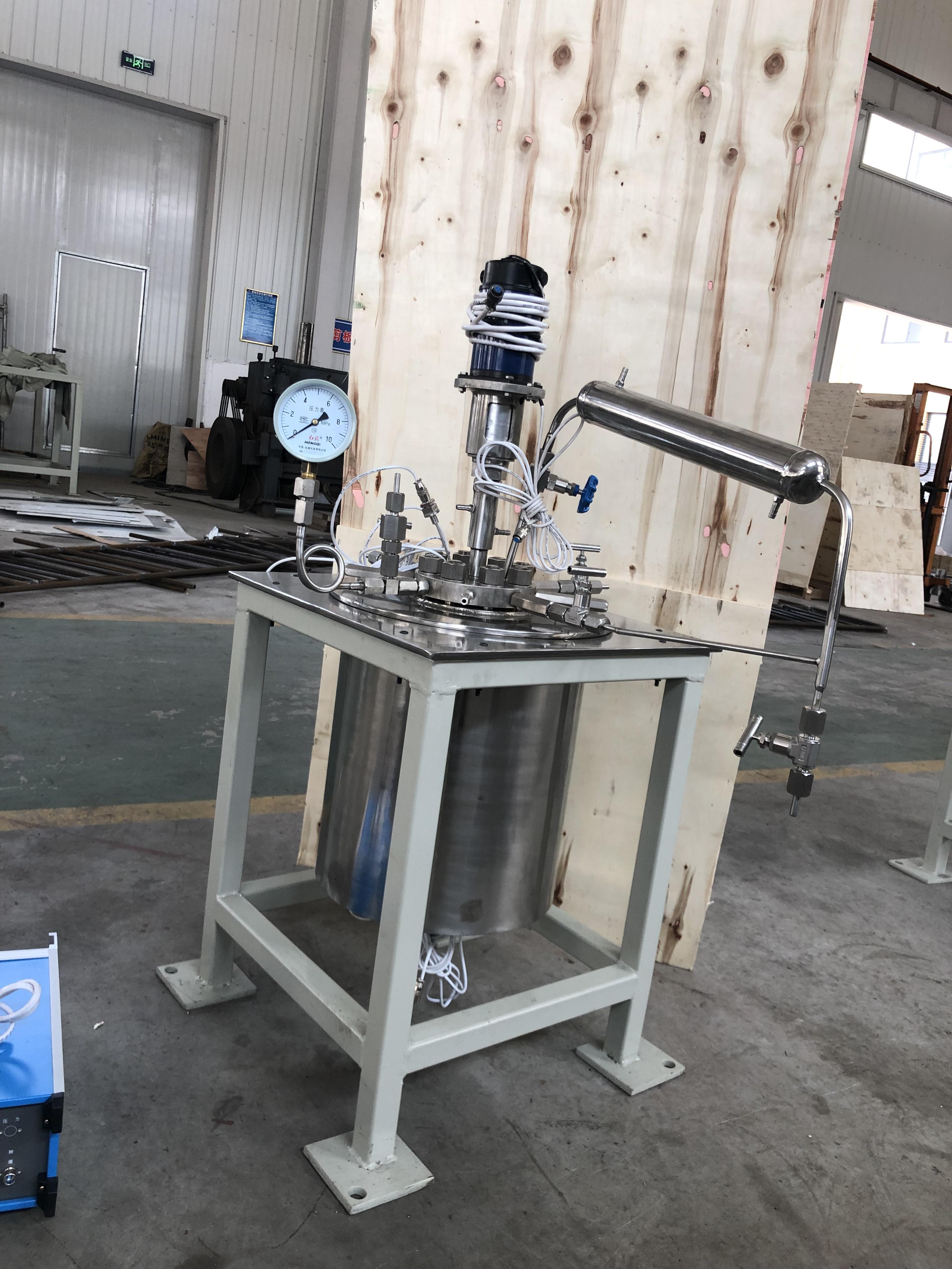 減壓蒸餾反應釜