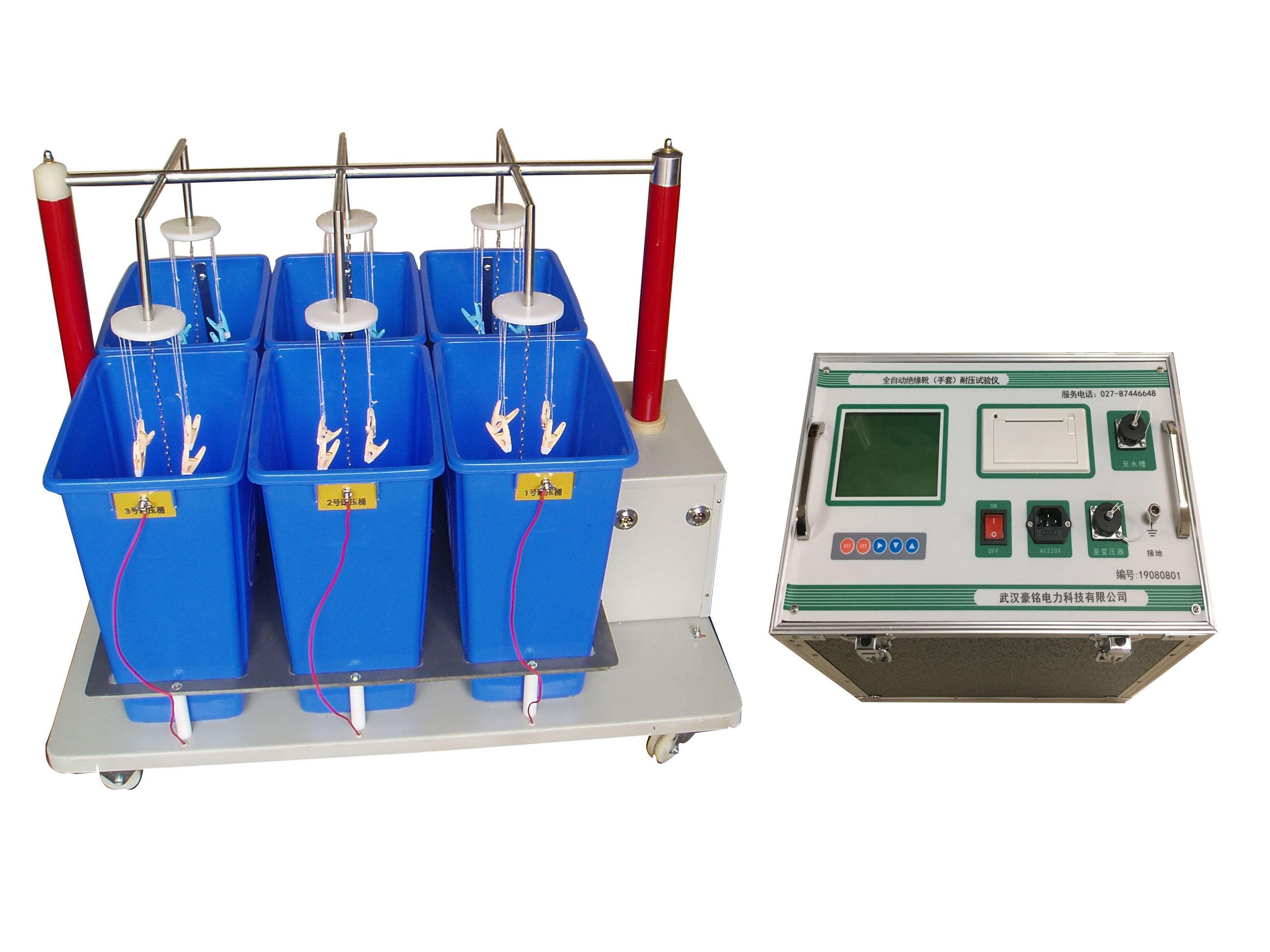HMZ-D絕緣靴(手套)耐壓測試儀