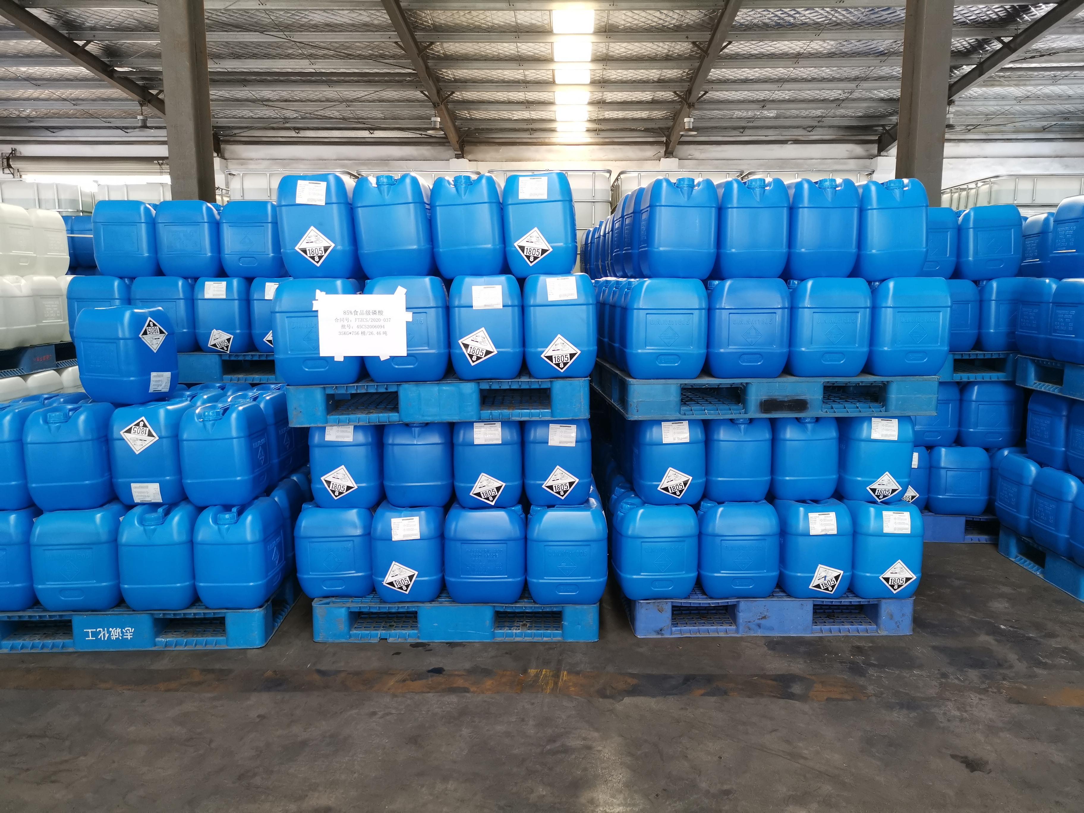 工業級磷酸