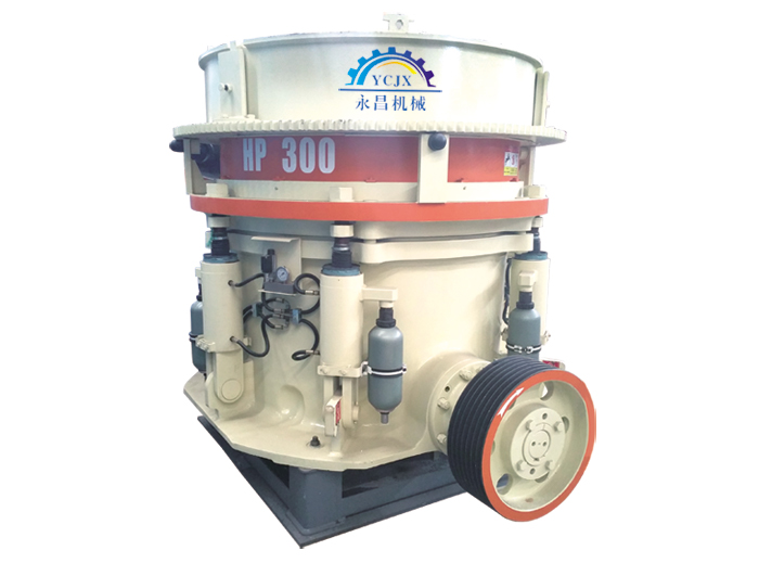 Hp系列—多缸液壓圓錐破碎機H200