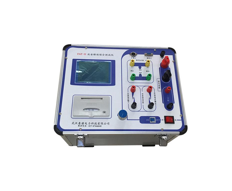 FAT-II伏安特性綜合測試儀