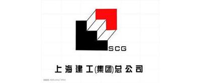 上海建工集團