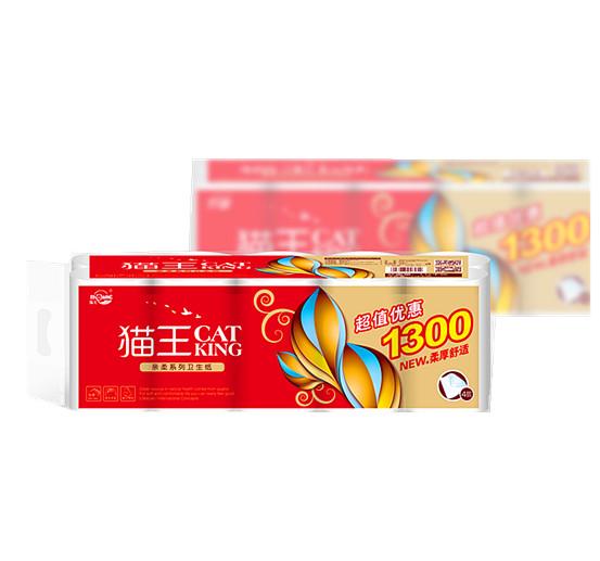 親柔平紋1300克10卷(MQR03)