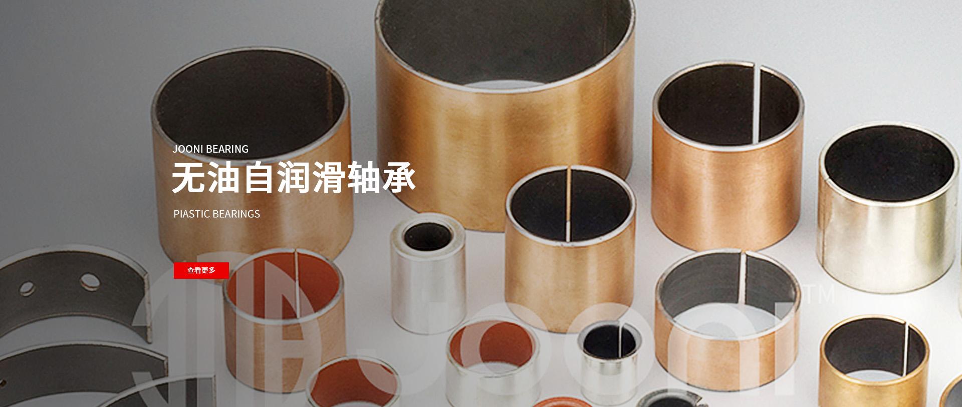 如何區分粉末冶金結構件和鑄鐵件