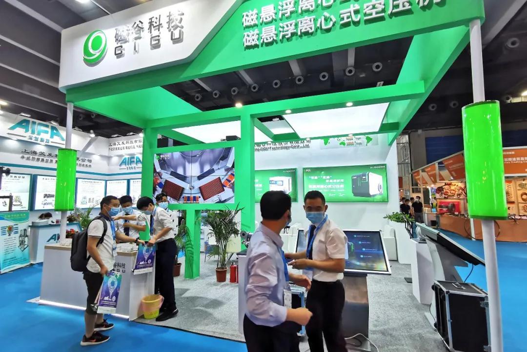 API China制藥設備展丨 磁懸浮產品節能無油助力制藥發展