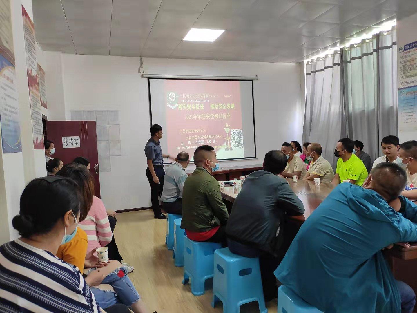 菜園社區組織開展2021年消防安全知識培訓