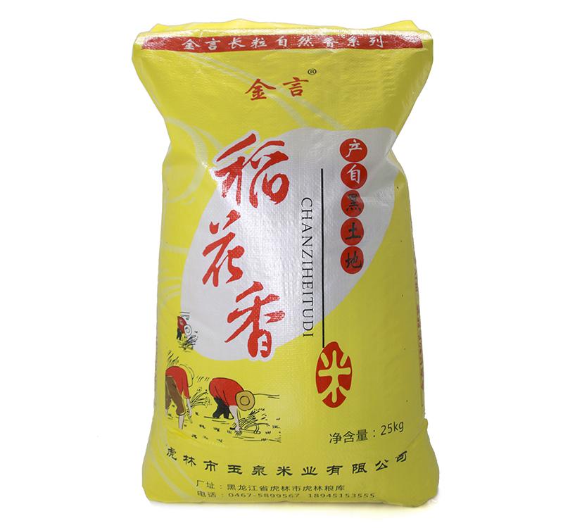 【金言】稻花香米25KG