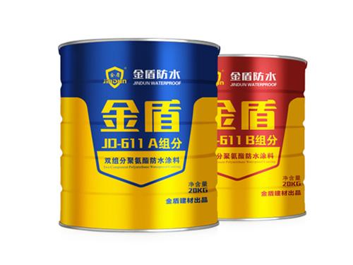 雙組分聚氨酯防水涂料