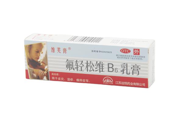 氟轻松维B6乳膏(远恒)