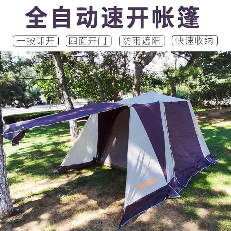 灰紫色雙拼帳篷