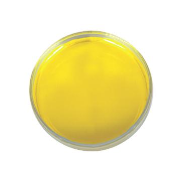 檸檬黃香精專用色素