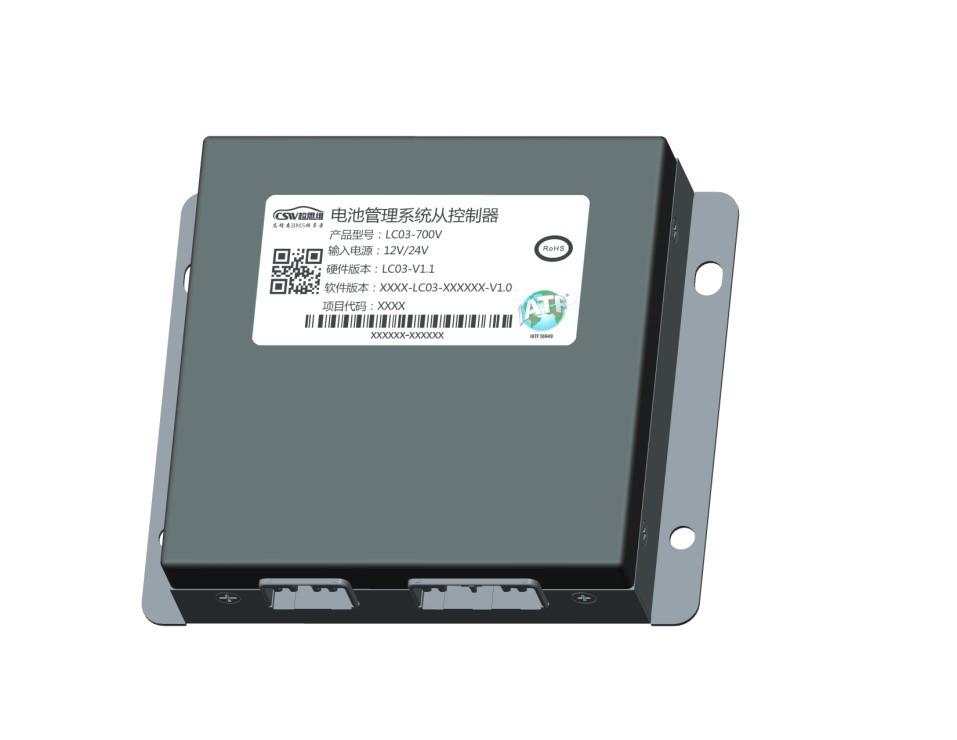 動力電池BMS12S從控控制器系列