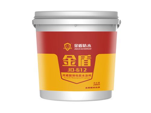 丙烯酸彈性防水涂料