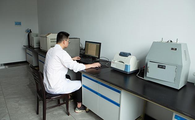 研發中心儀器分析室