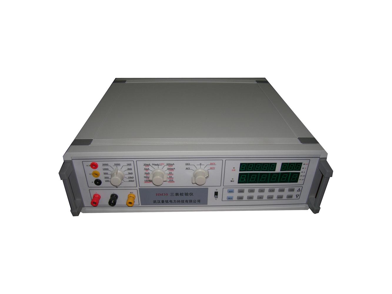 HM30三表校驗儀