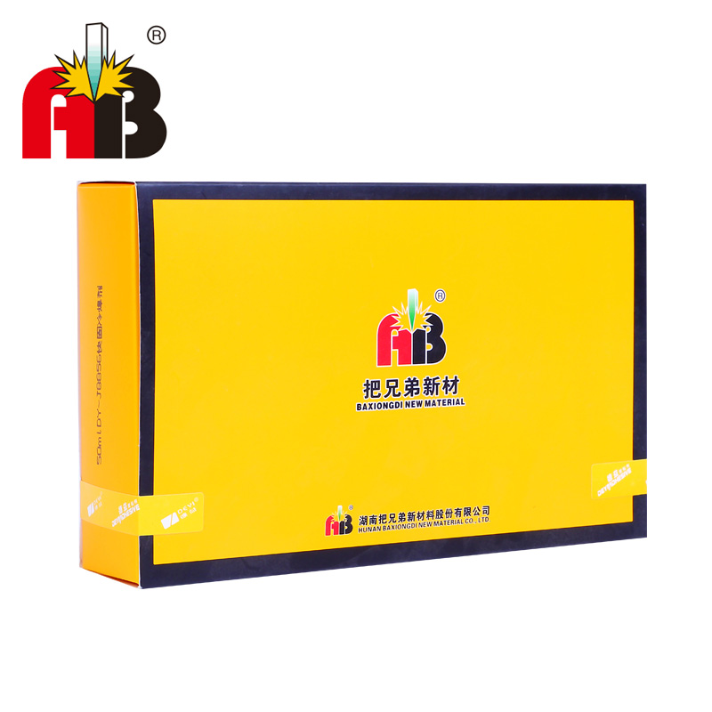 DY-J8856快固冷焊劑(精裝)