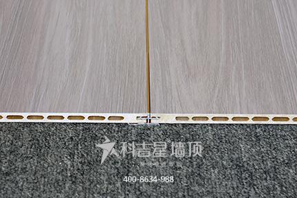 中科元木集成墻板610雙母槽精工拼接板