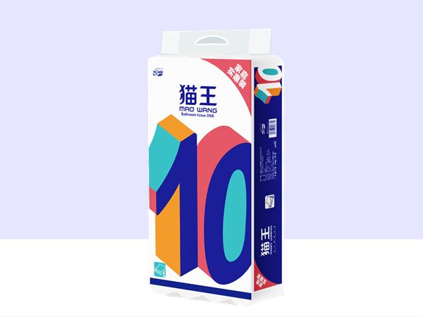 貓王10斤28卷(MJT15)