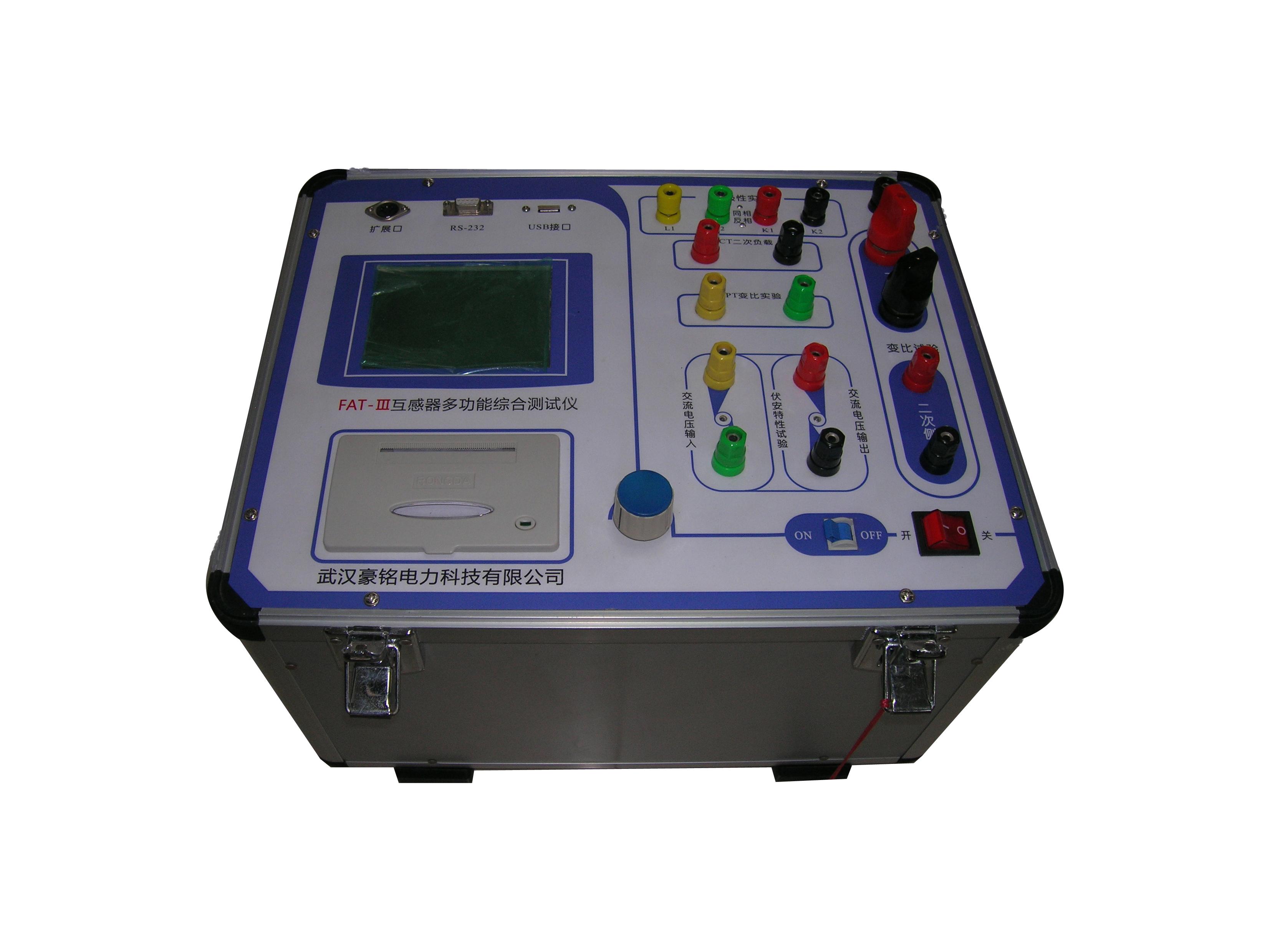 FAT-III互感器多功能綜合測試儀