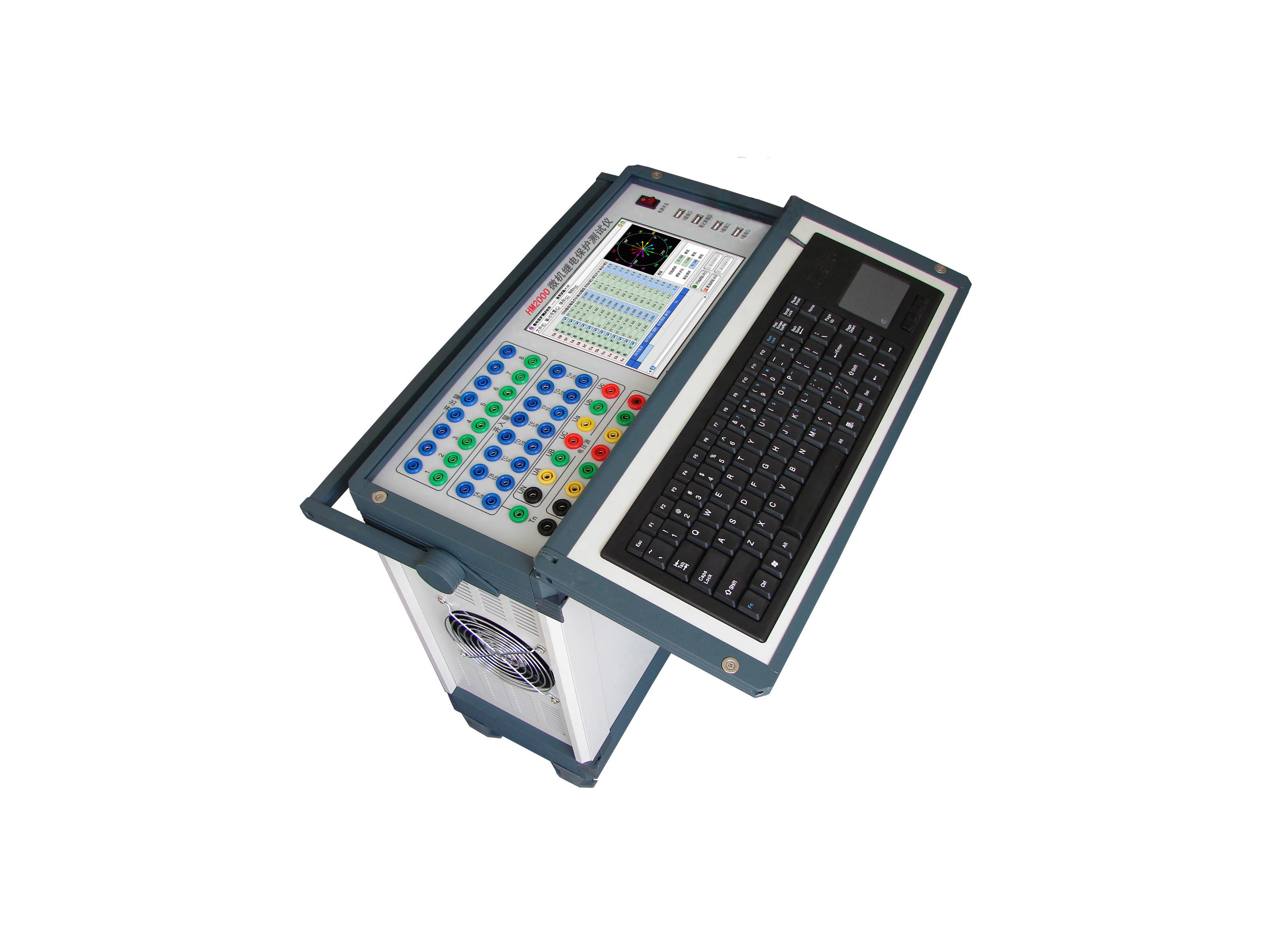 HM2000微機繼電保護測試儀