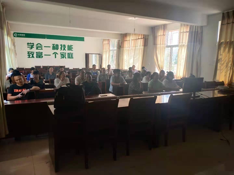 啊嘎镇盐井村民委员会组织开展2021年消防安全知识培训会