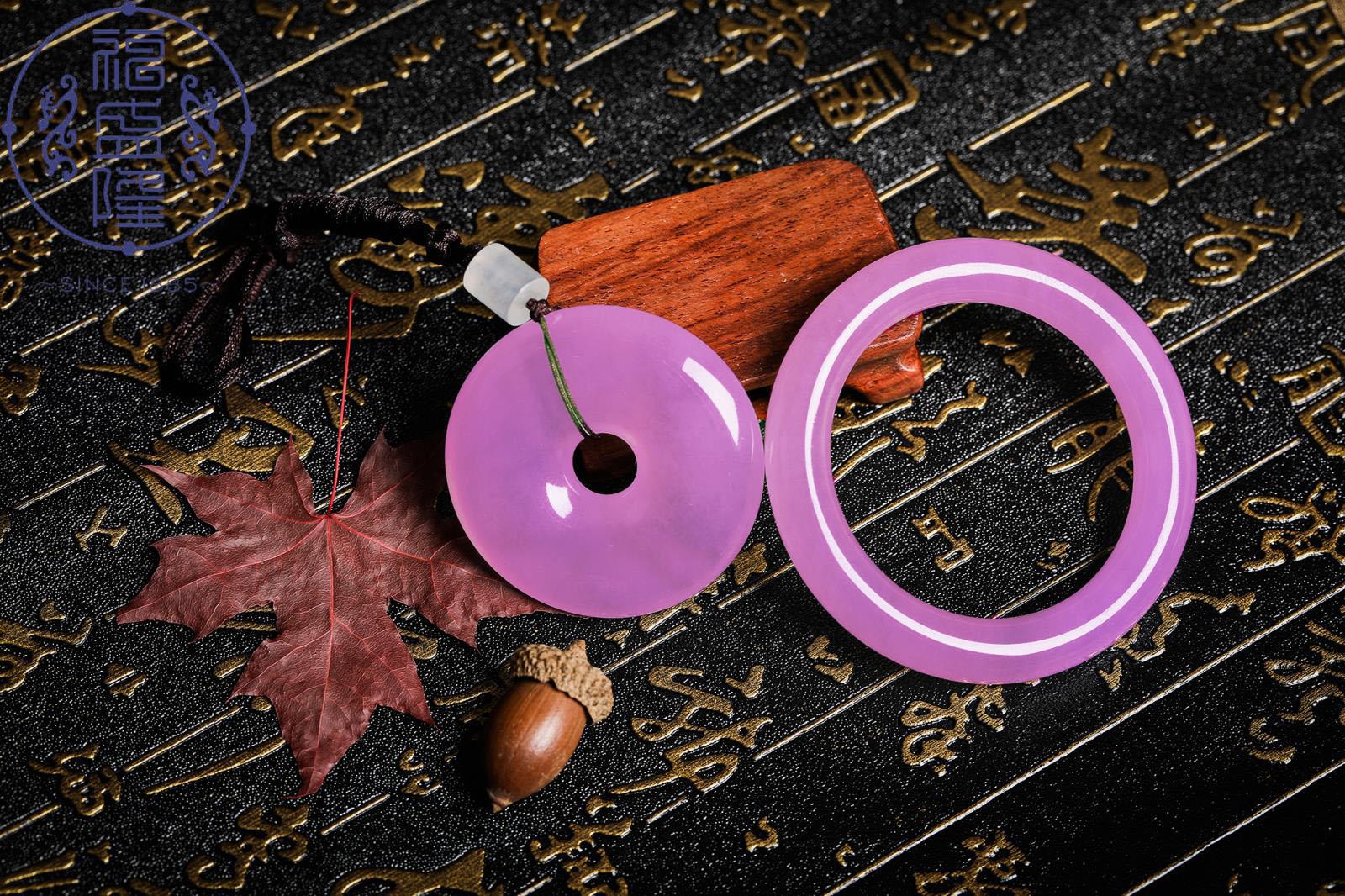 專家講堂——紫色(莼色)系