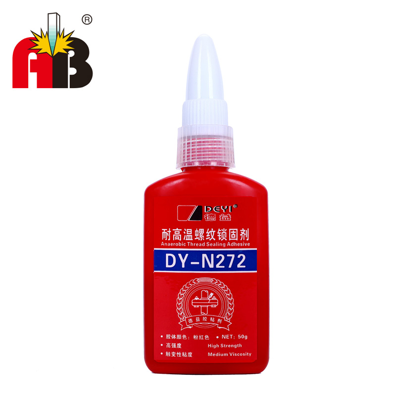 DY-N272螺紋鎖固劑