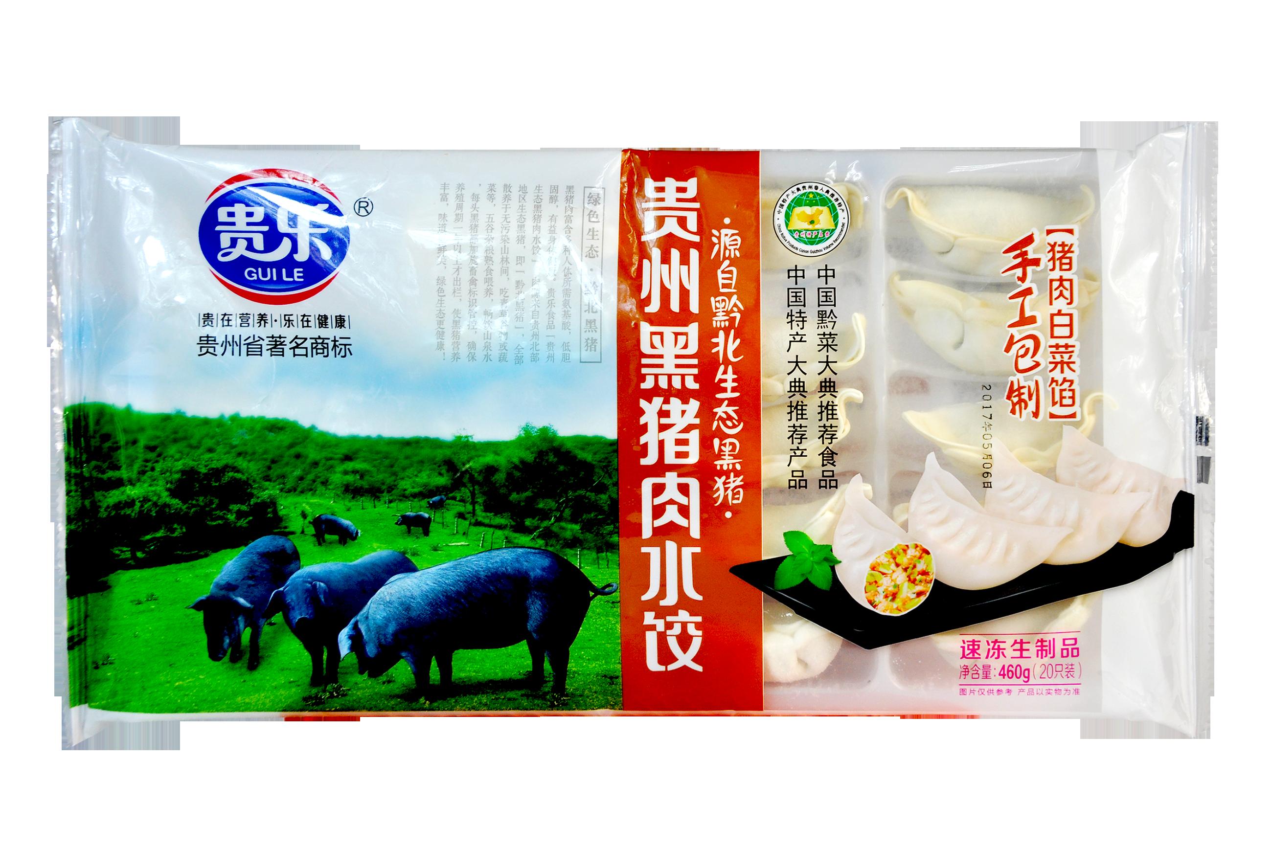 貴州黑豬肉水餃 460g