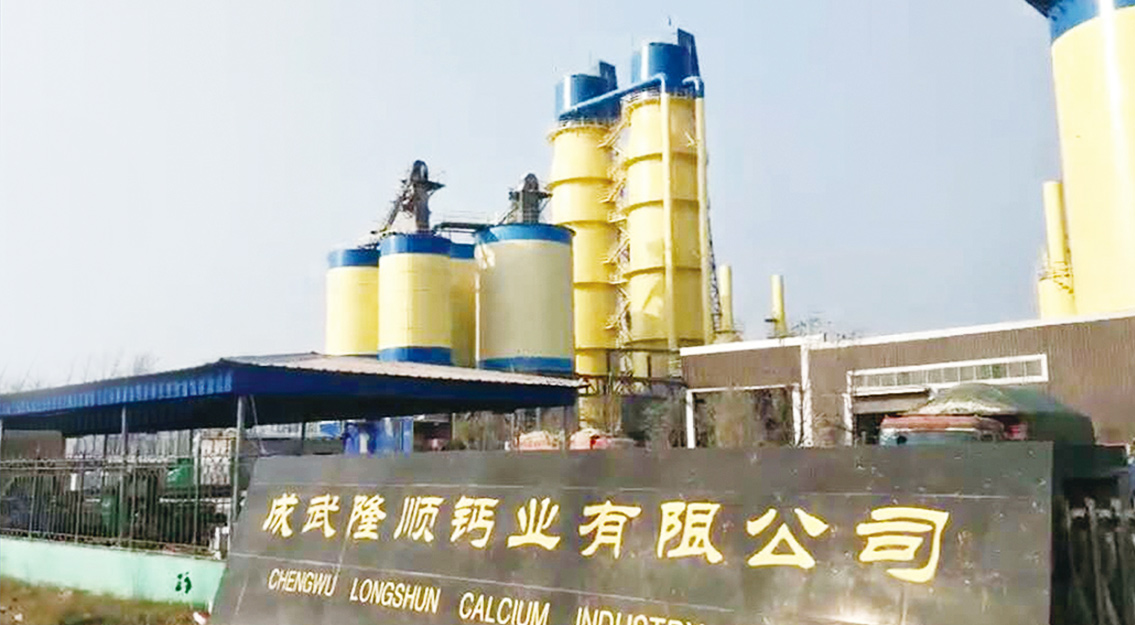 菏澤成武400T環保節能型石灰窯
